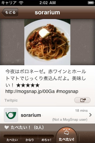 06_mogpage.jpg