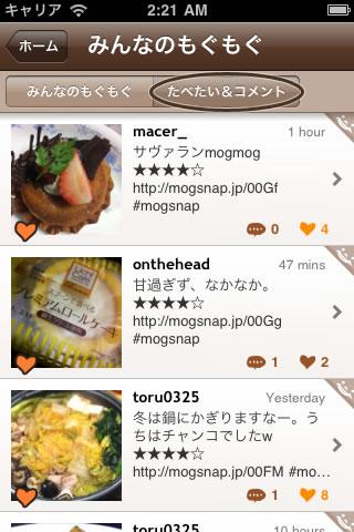 09_public_tab.jpg