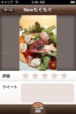 13_new_mog.jpg
