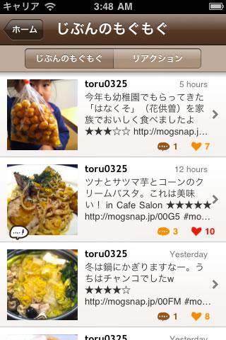 15_mine.jpg