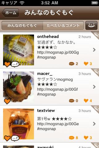 18_mogsnap_tl.jpg