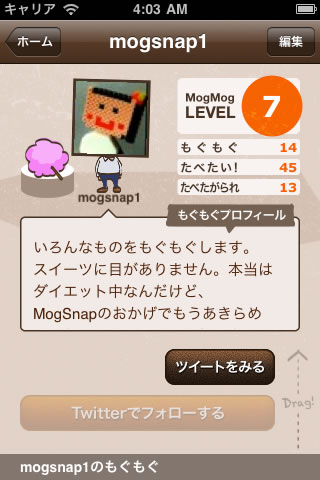 25_profile.jpg